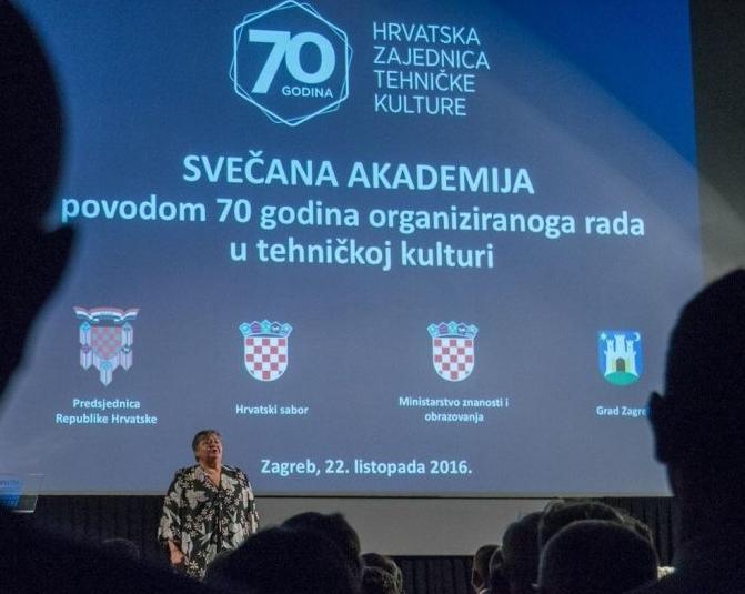 """OBROVAČKI RAKETAŠI NAZOČILI MEĐUNARODNOJ SMOTRI RAKETNE TEHNIKE """"HARS-2016"""""""