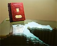 DONESEN USTAV REPUBLIKE HRVATSKE – 22.12.1990.